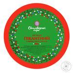 Сыр Светловодские сыры пикантный с паприкой томатами и базиликом 45%