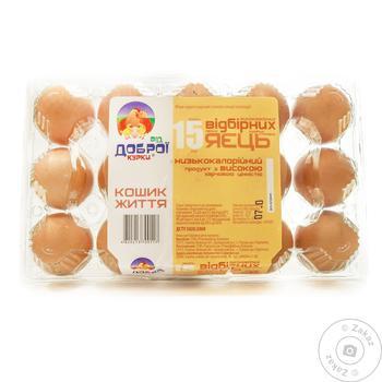 Яйця курячі Від доброї курки Кошик Життя С0 15шт - купити, ціни на Novus - фото 2