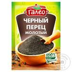 Перець чорний Galeo мелений 15г