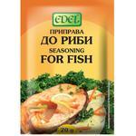 Приправа Edel для рыбы 20г