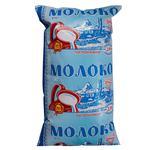 Milk Balmoloko pasteurized 2.5% 870g tetra pak