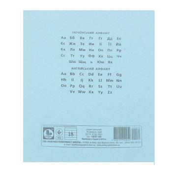 Polihrafist Line Notebook 12 Sheets - buy, prices for Tavria V - photo 2