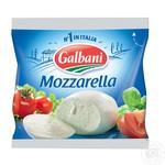 Моцарелла Galbani 45% 125г
