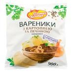 Syta Hata Frozen Dumplings with Potatoes and Liver 900g