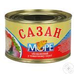 Сазан Море обсмажений в томатному соусі 230г х36