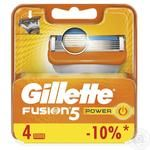 Gillette Fusion5 Power replacement shaving cartridges 4pcs