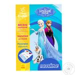 Книга Disney Поиграем! Холодное сердце