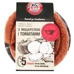 Колбаски Алан с моцареллой и томатами для гриля в/с