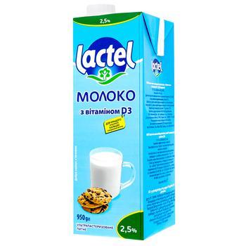 Молоко Lactel с витамином D3 ультрапастеризированное 2,5% 950г