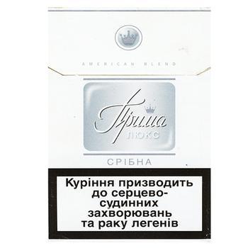 Цигарки Прима Люкс cрібна - купити, ціни на CітіМаркет - фото 1