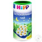 Tea Hipp herbal loose for children 200g