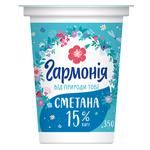 Garmonija Sour Cream 15% 350g