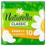 Naturella Classic Normal Hygienical Pads 10pcs