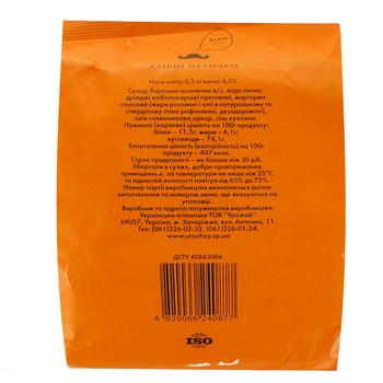 Urozhay Wheat Bread Sticks 200g - buy, prices for Auchan - photo 2