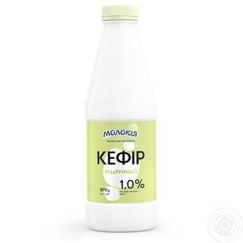 Кефир Молокія питьевой 1% 870г - купить, цены на Фуршет - фото 1