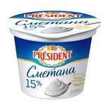 Сметана President 15% 200г