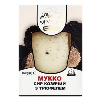 Mukko Goat Cheese with Truffle 46,9% 150g - buy, prices for CityMarket - photo 1