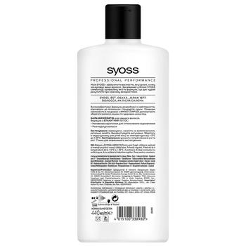 Syoss Keratin Conditioner with Blue Lotus for Brittle Hair 440ml - buy, prices for EKO Market - photo 3