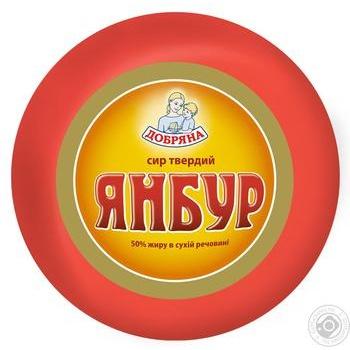 Сыр твердый Добряна Янбур 50%