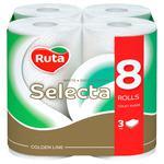 Ruta Selecta Toilet Paper Three-layer White 8pcs