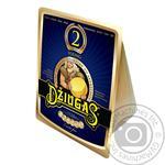Сыр Джюгас пармезан твердый 40% 250г