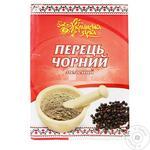 Перец черный Українська Зірка молотый 10г