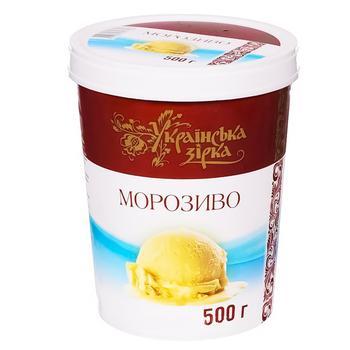 Мороженое Українська Зірка любимое 500г