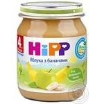 Пюре ХиПП Яблоки с бананами без сахара для детей с 4 месяцев 125г