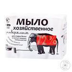 Neva Cosmetics Universal Household Soap 72% 4pcs 100g