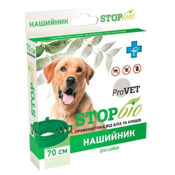 Нашийник Природа ProVet Стоп-Біо Антипаразитний для собак 70см - купити, ціни на CітіМаркет - фото 1