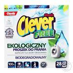 Стиральный порошок Clever free 1.68кг