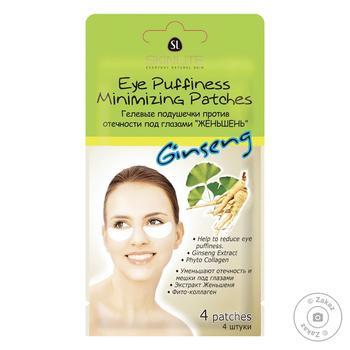 Подушечки для обличчя Skinlite Женьшень гелеві проти набряків під очима 4шт - купити, ціни на CітіМаркет - фото 1