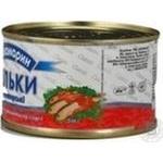 Fish sprat Akvamaryn canned 240g can Ukraine