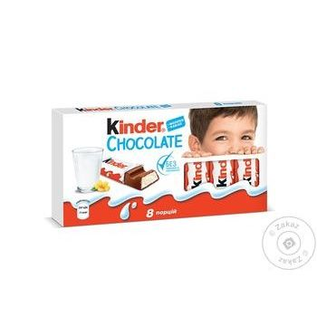 Kinder® Chocolate With Milk Filling Milk Chocolate 100g - buy, prices for Novus - image 1
