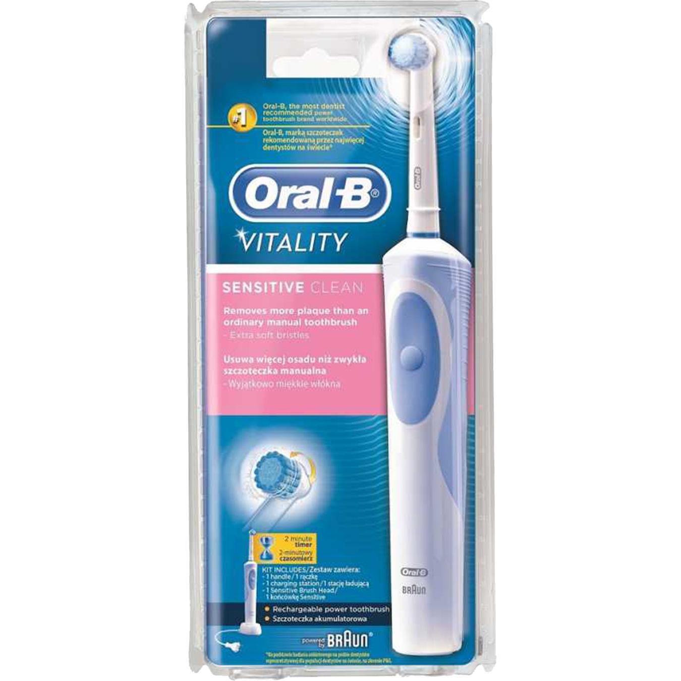 Зубна щітка Орал-бі Вітеліті дуже м яка 1шт → Гігієна → Особиста ... add295d58507a