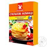 Blend Sto pudov for baking 500g Ukraine