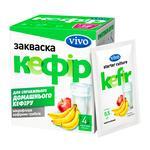 Закваска сухая бактериальная Vivo Кефир в пакетиках 4*0,5г