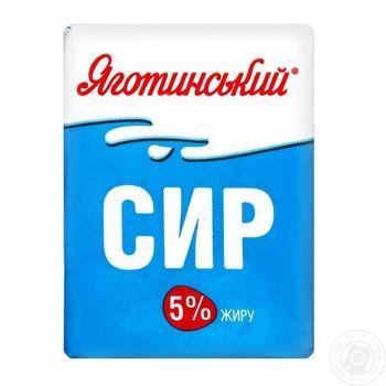 Творог Яготинский 5% 200г - купить, цены на Восторг - фото 2