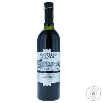 Вино Castello Del Sole Каберне 0.75л