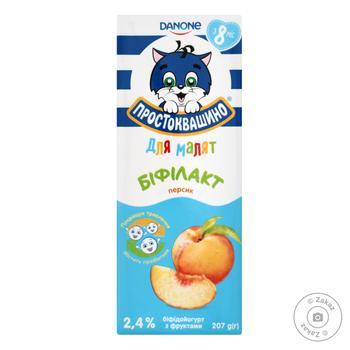 Біфідойогурт Простоквашино Біфілакт Персик 2,4% 207г - купити, ціни на Novus - фото 1