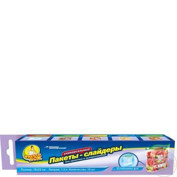 Пакеты Фрекен Бок для заморозки и хранения 1,5л 10шт - купить, цены на МегаМаркет - фото 1