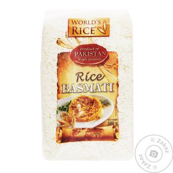 Рис World`s Rice Басматі 500г - купити, ціни на Ашан - фото 1