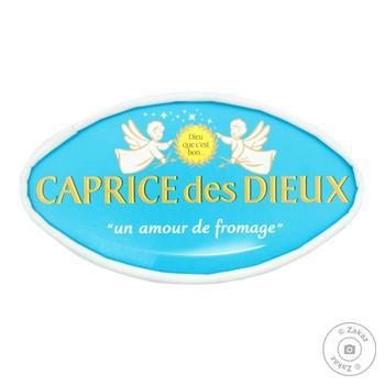Сир Ile-de-France Caprice des Dieux 60% 125г