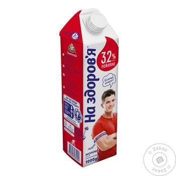 Молоко На здоровье ультрапастеризованное 3.2% 1кг