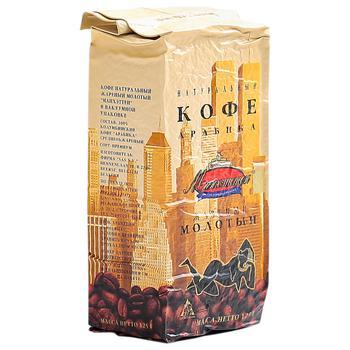 Кава Манхеттен арабіка натуральна смажена мелена 125г - купити, ціни на ЕКО Маркет - фото 1