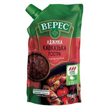 Veres Caucasian Spice Adjika 130g - buy, prices for CityMarket - photo 2