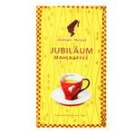Julius Meinl ground coffee 250g - buy, prices for MegaMarket - image 1
