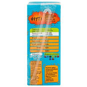 Galicia Multifruit Juice with Pulp from Fruit Mix 200ml - buy, prices for CityMarket - photo 4