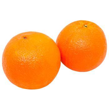 Spain Orange
