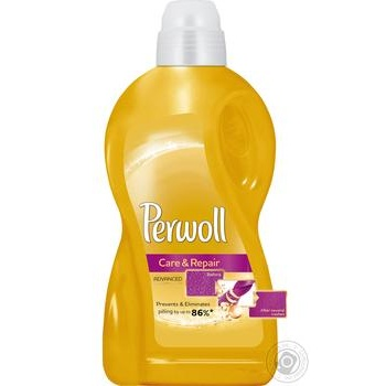 Means Perwoll for washing 1800ml